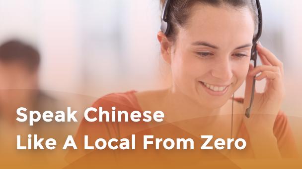 Speak Chinese Like A Native From Zero