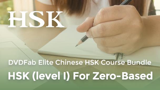 HSK (level) For Zero-Based