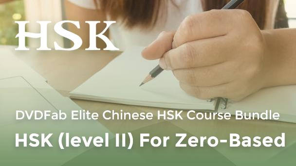 HSK (level II) For Zero-Based
